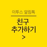 2016 플래너 제공
