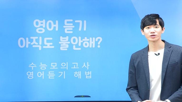 유영태 선생님 VOD