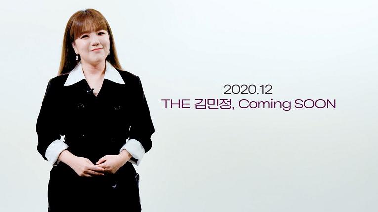 김민정 선생님 VOD