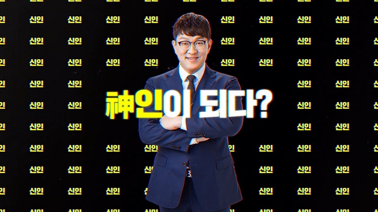 박상현 선생님 VOD