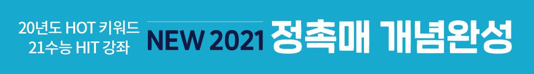 박상현T 개념