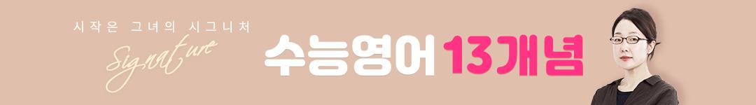 2020 13개념 홍보