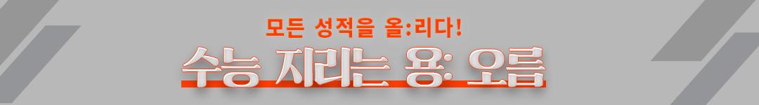 2021 개념홍보