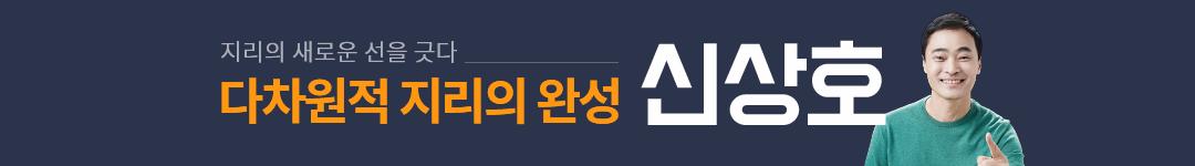 입성 홍보(이벤트x)