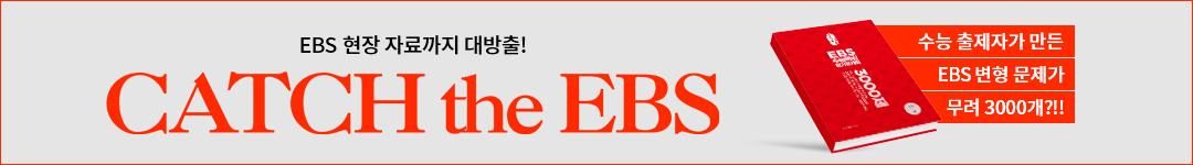 이정훈T EBS 홍보