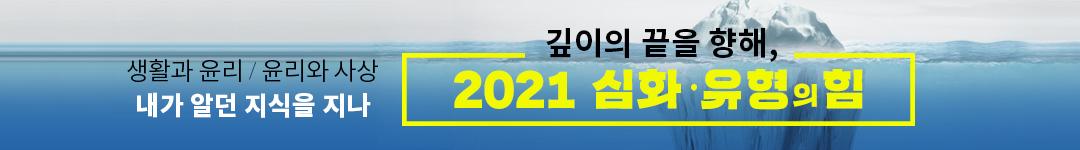 (200525) 심화 강좌 홍보_웹
