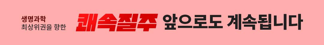 박선오t 종합홍보 리뉴얼(200701)