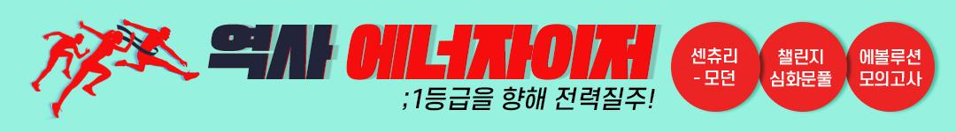 박윤석T 하반기 커리 홍보 리뉴얼 (200713)