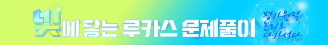 (200813) 장진민T 문풀 홍보_R