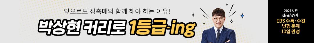 박상현T_하반기종합홍보 리뉴얼