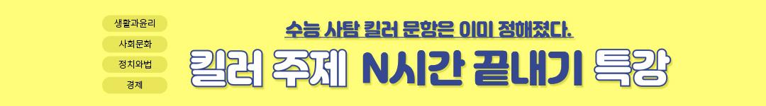 강태홍T_특강