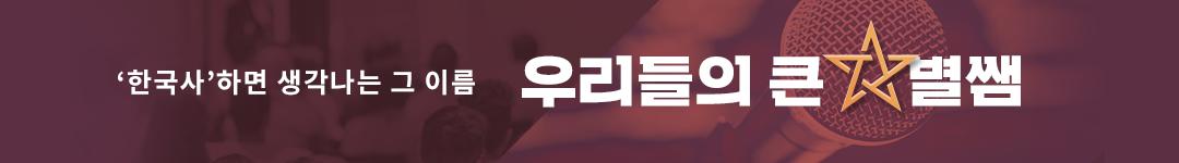 최태성T 2021 수능 종합 홍보(200428)
