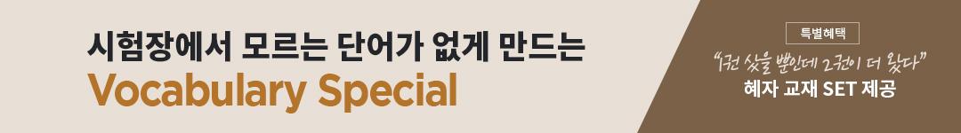 최원규 어휘
